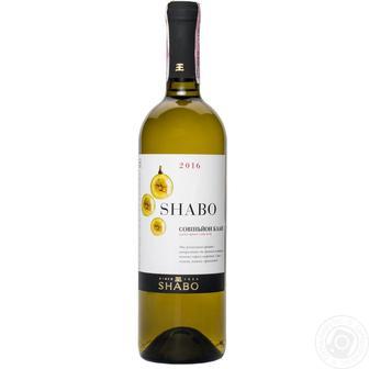 Вино Класика біле, червоне Шабо 0,75л