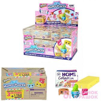 Игровой набор фигурок Happy Places S1 Коробочка Shopkins 3 петкинса (56193)