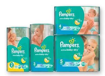 898d6258ebe9 Скидка 18% ▷ Підгузники Pampers Active Baby New Baby Mini 66 шт., Midi