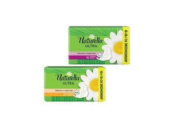 Прокладки гігієнічні Ultra Camomile Normal, 20 шт. Ultra Camomile Maxi, 16 шт. Naturella