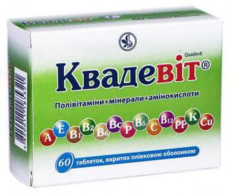 Квадевит драже /12 витаминов+4 микроэлементов/ №60
