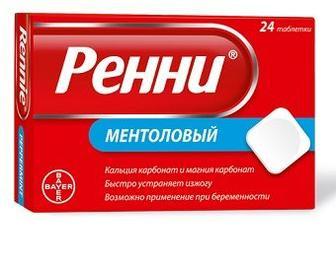 Таблетки Ренни со вкусом ментола