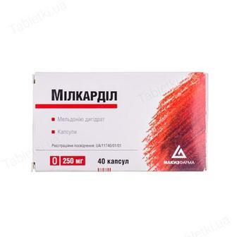 Милкардил капс. 250 мг №40