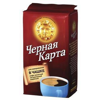 Кава мелена, заварна Чорна Карта 230 г
