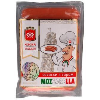 Сосиски з сиром Mozzarella М'ясна Гільдія 285 г