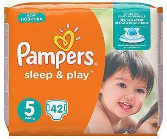 Подгузники Sleep&Play Midi,  Maxi, Junior  Pampers