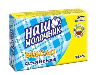 Масло Наш молочник Селянське 72,6% 200г