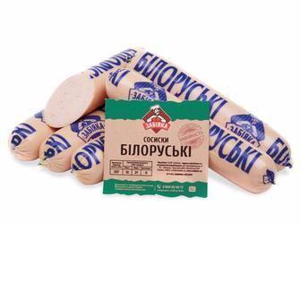 Сосиски Білоруські Забіяка 1кг