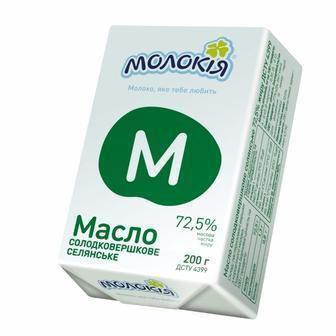 Масло 72,5% Селянське Молокія 200г