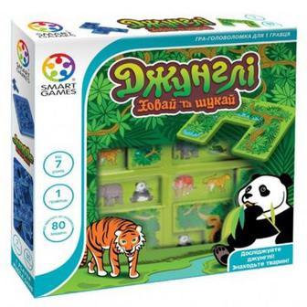 Настольная игра Джунгли. Прячь и ищи Smart Games (SG 105 UKR)