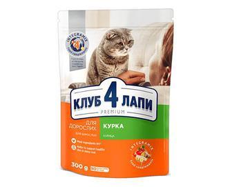 Корм для котів сухий Club 4 Paws Premium курка, 300г