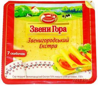 Сир Звенигора Звенигородський Екстра50% 150г слайс