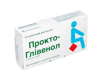 Прокто-гливенол 400 мг суппозитории №10