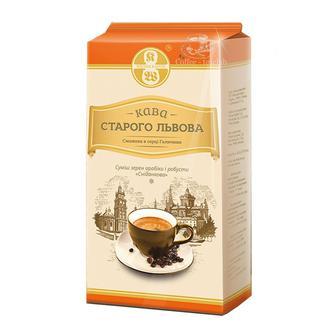 Кава мелена «Сніданкова» Кава Старого Львова, 250г