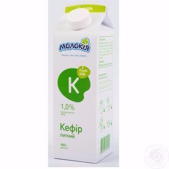 Скидка 18% ▷ Кефір Молокія 1% 2,5% 900г