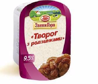 Творог кисломолочний з родзинками, 9,5% Звенигора 200г