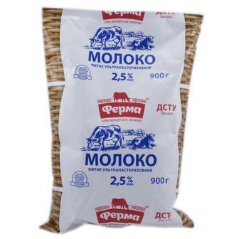 Скидка 23% ▷ Молоко 2,5% Ферма 900г