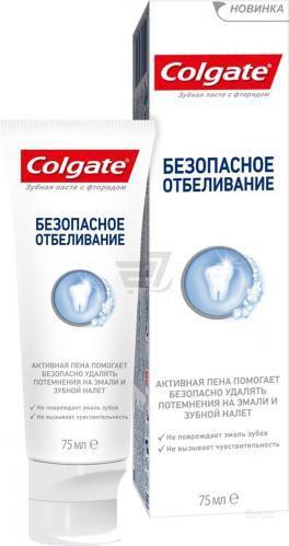 Зубна паста Colgate Безпечне Відбілювання 75 мл