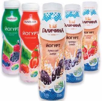 Йогурт питний, 2,2%, Галичина, 300 мл
