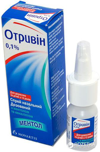 Отривин с ментолом и эвкалиптом спрей наз. 0,1% 10 мл