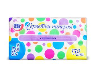 Серветки паперові 2-шарові «Повна Чаша»® 150 шт./уп