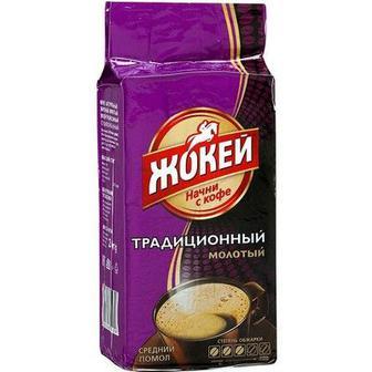Кофе Традиционная Жокей 225 г