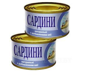 Сардина ИРФ , нат. с доб. масла 230 г Ж/Б