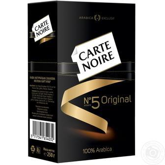 Кава Карт Нуар мелена 250г