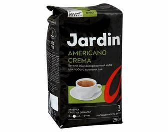 Кофе молотый Americano Crema, Dessert Cup Жардин 250 г