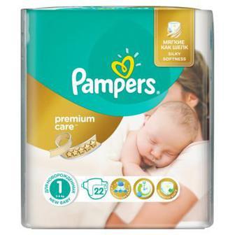 Підгузники Newborn або Mini Pampers 22 шт