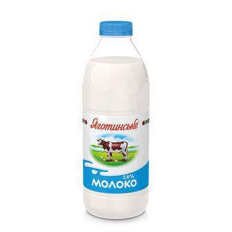 Молоко 2,6%, Яготинське, 900г