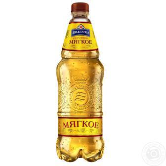 Пиво Балтика Розливне М'яке 0,9л