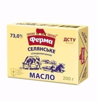 Масло Селянське солодковершкове, 73%, 200 г Ферма