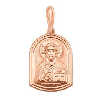 Золотая подвеска-иконка «Св. Николай Чудотворец»