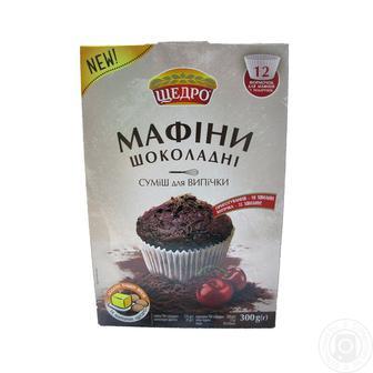 Суміш для випічки Мафіни шоколадні, Щедро 300 г