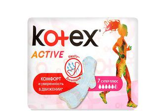 Прокладки гігієнічні Kotex Active Super Plus, 7шт./уп