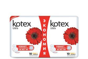 Прокладки Kotex ультратонкі нормал сітка Duo, 20шт./уп