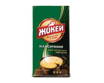 Кава натуральна мелена «Жокей» «Класичний» 225г