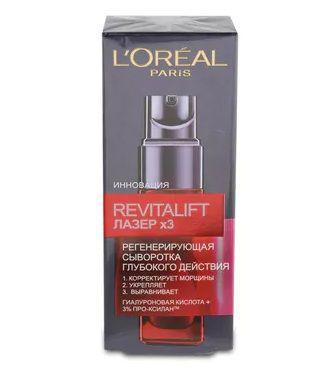 Сироватка для обличчя L'Оreal Paris Revitalift Laser X3 Відновлення 30мл
