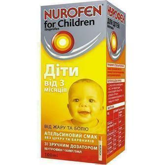 Нурофен для детей с апельсиновым вкусом суспензия 100 мл
