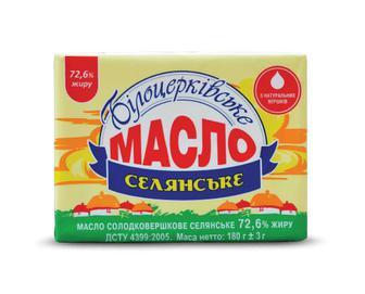 Масло «Білоцерківське» селянське 72,6% жиру, 180г