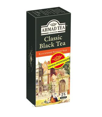 Чай чортий класичний Ахмад 20 шт