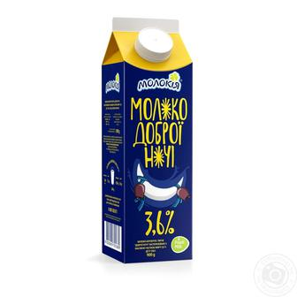 Молоко Молокія Доброї ночі пастеризованное 3.6% 900г