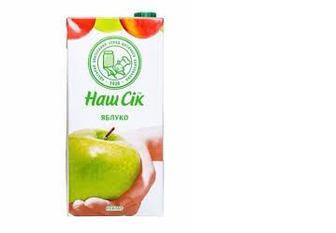Нектар виноград- яблуко, вишневий, Сік томатний, Наш Сік, 1.93 л