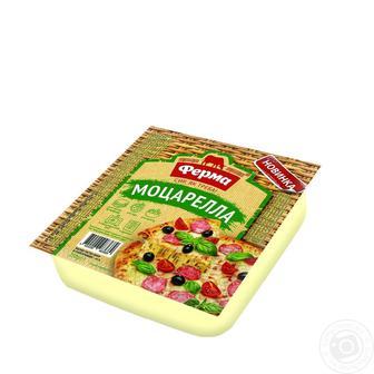 Сир м'який чадеризований Моцарелла/Сулугуні 45% Ферма 250г