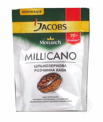 Кава розчинна Міллікано Якобз Монарх 50 г
