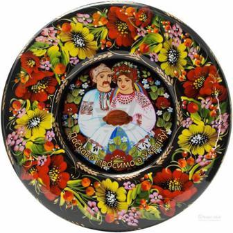 Тарілка декоративна Українці ТД-01-У-09 d17