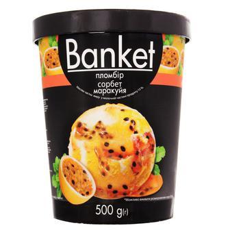 Морозиво Banket пломбір зі смаком ванілі та сорбет Маракуйя 500г Ласунка