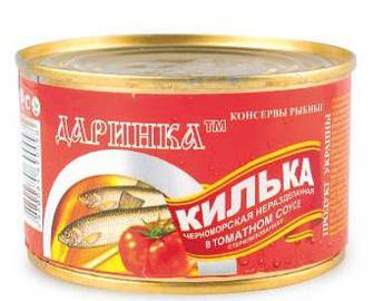 Скидка 17% ▷ Кілька Даринка чорноморська в т/с 240г
