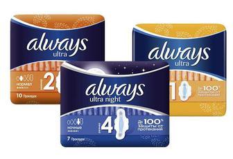 Прокладки гігієнічні Ultra Light / Normal plus/ Night Always 7/10/10 шт